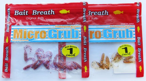 Bait Breath Micro Grub 1